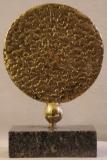 CALLISTO- Bronze à la cire perdue - Socle granit du Sidobre - Année 2018